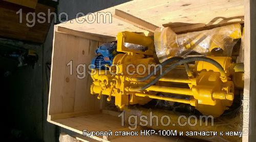 Sell drilling machine NKR-100 MA