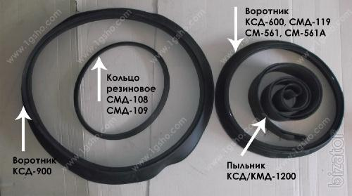 Collar dust KSD-600, KSD-900, KSD-1200, SMD-108