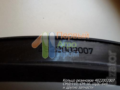 Ring rubber 4822002007 for crusher SMD-110A, CM-16, SDS-6x9