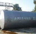 The technical aqueous ammonia (ammonia water)