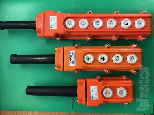 Remote control delivery PKT-61, PBC-62, PBC-63