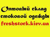 Cheap stock clothes wholesale!
