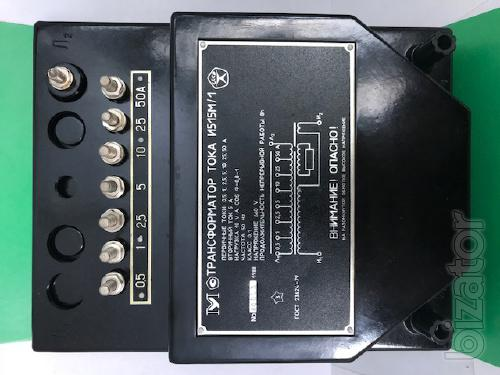 И54М, И515М, UTT-5M, УТТ6М1, УТТ6М2 current Transformers measuring laboratory