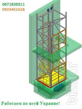 Design, Fabrication and Installation of Truck electric lifts under the order g/p to 6300 kg. Manufacture of lifts.