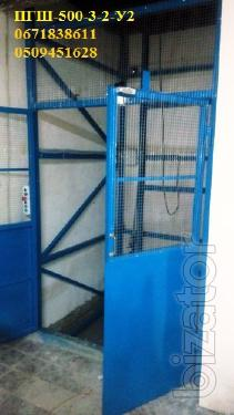 Lift warehouse, the Store under the order. Hoists electric. Design, Fabrication, Installation of g/p to 6300 kg.