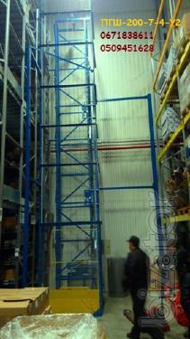 The inventory shaft electric lift order. Cargo lifts-elevators with carrying capacity up to 6300 kg.