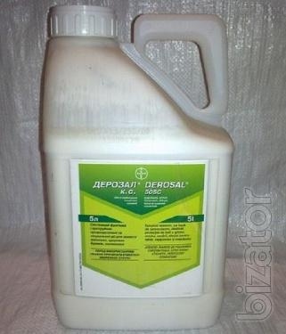 Sell Fungicide Derosal Nikolaev