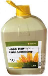 Sell Herbicide Everlasting Khmelnitsky