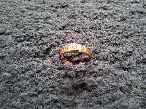 Sell gold ring 585 (b/a)