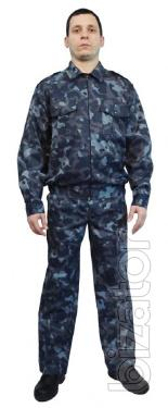 The guard outfit, camouflage, blue City