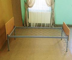 The single bed is 190*70, the back is chipboard