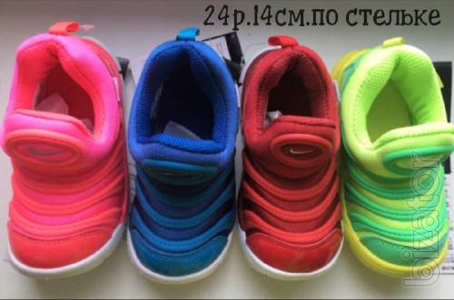 Kids sneakers Nike Free Dynamo in Kiev