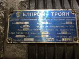 Bulgarian DC motor 4МТВ, 4МТВ-(30nm)