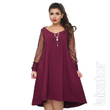 My dream is to buy a cool dress?