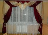 Buy pelmet with delivery to Ukraine