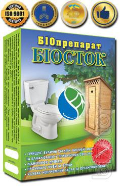 Biostok – biological product for cesspools and toilets.