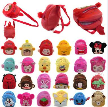 Kids backpacks wholesale and retail