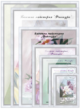 Photo frames wholesale and retail, A4,A3,A2,A5