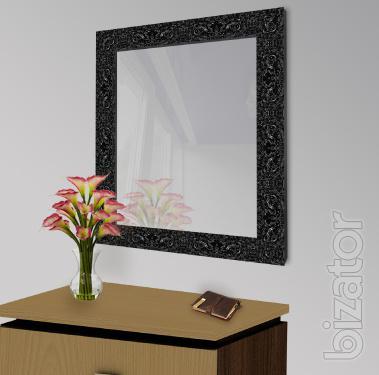 Mirror in the bathroom, living room, floor and wall mirror