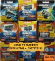 Gillette Oral-b, wholesale prices, retail.