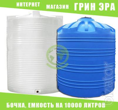 Plastic barrel of 10,000 liters capacity tank