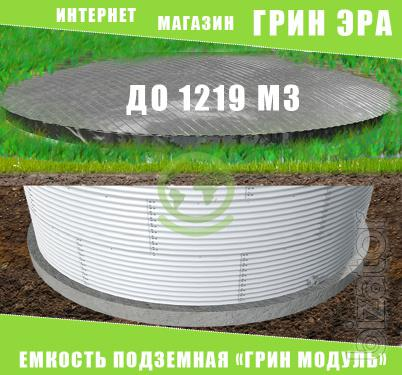 Underground tanks up to 1219 m3 for water and CAS