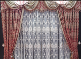 ready made curtains with pelmet