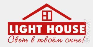 Shop lighting Light House