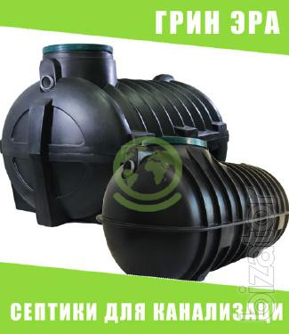 Plastic septic tank for Sewerage country house