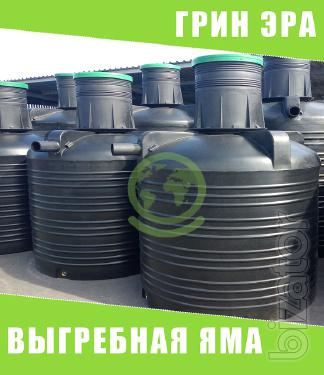 Septic tank plastic, container for mounting in the ground
