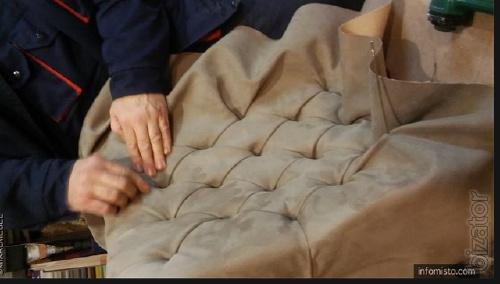 The manufacture of upholstered furniture element carriage screed