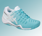 Branded sports shoes from the online store Extrem-style