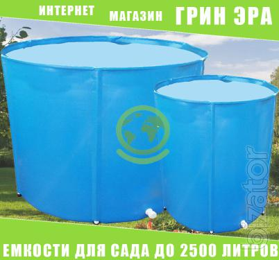 Garden water tanks up to 2500 litres