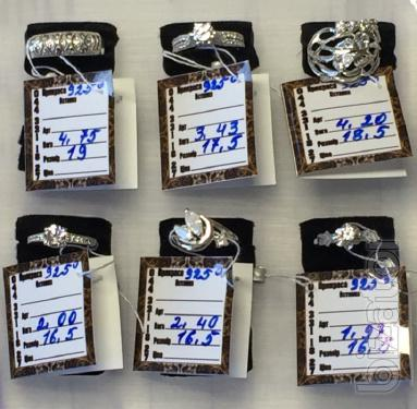 Silver rings for every taste, from the manufacturer.