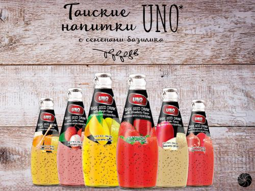 Exclusive exotic drinks from Thailand uno basil seed