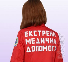 Suit ambulance, red, women's