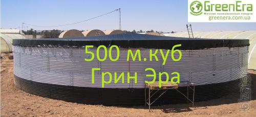 The reservoir of 500 cubic meters for liquids, the capacity of 500 cubic meters.