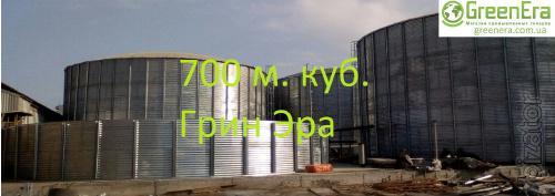 Reservoir at 700 cubic meters for liquids, the capacity of 700 cubic meters.