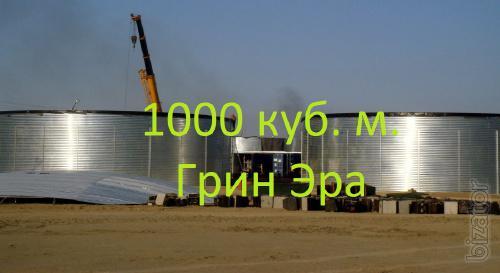 Reservoir of 1,000 cubic meters for fluid capacity 1000 cubic meters