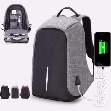Cheap backpack antitheft Bobby (excellent quality)