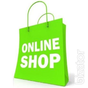 Shop best goods - Best goods from universe!