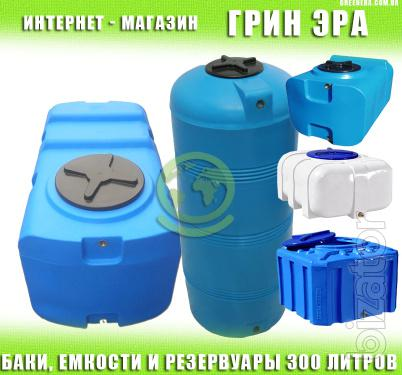 Buy capacity 300 liters in Ukraine