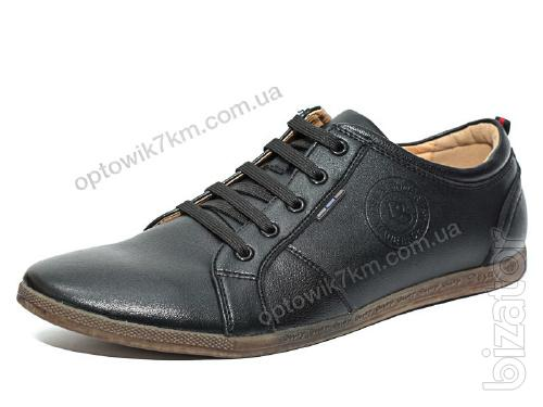 Men's shoes wholesale at low price