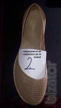 """Silicone ballet shoes """"In ox,"""" Turkey"""
