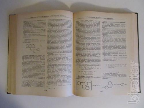 Sell a book of Medicinal herbs