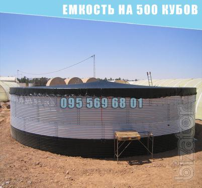 Capacity of 500 cubic meters water, CASS, molasses, the reservoir is 500 cubic meters.