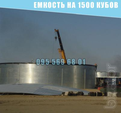 Capacity of 1500 cubic meters of water, CASS, molasses, a capacity of 1500 cubic meters.