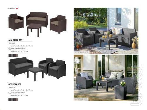 Georgia garden furniture Set rattan Allibert, Keter