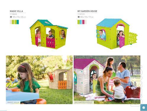Play house, My Garden House