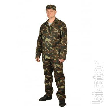 Buy camouflage costume